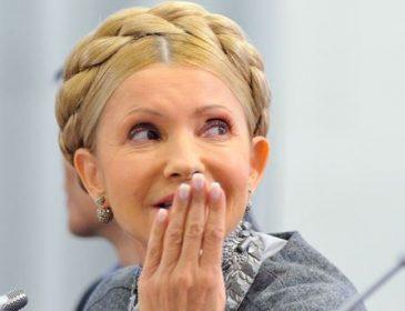 У БПП звинуватили Тимошенко в державній зраді і вимагають провести розслідування