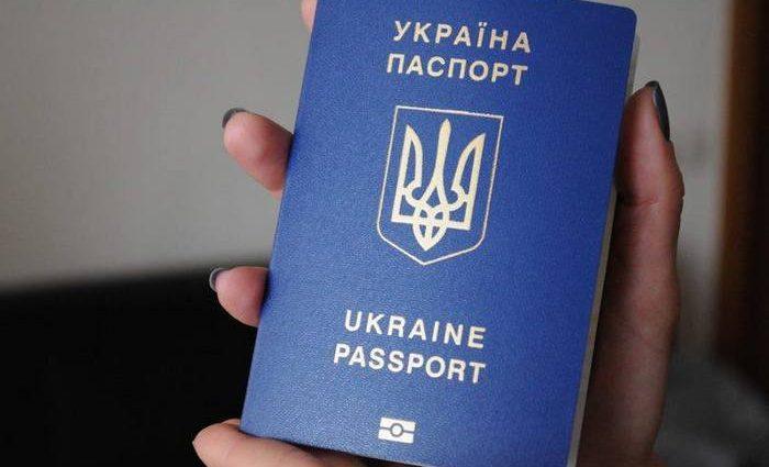 Почастішали шахрайства при оформленні закордонних паспортів: Поради Міграційної Служби