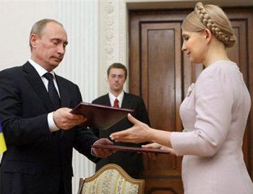 Порошенко вимагає, щоб Тимошенко відповіла за газові контракти
