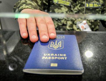 Безвіз: де можна заробити українцям (інфографіка)