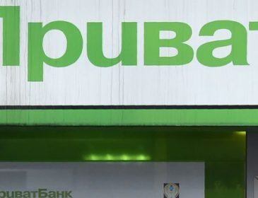 У ПриватБанку стався збій з онлайн-платежами