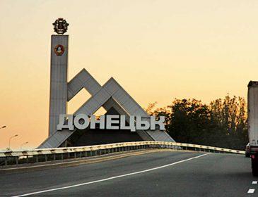 Як бойовики занапастили найбільший завод Донецька