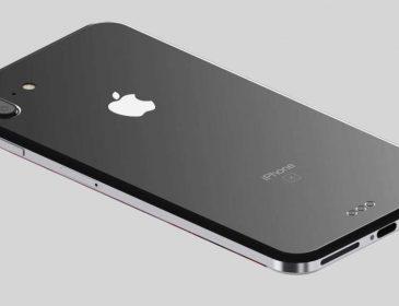 Новий витвір Apple! Розкрито дизайн Iphone 8