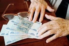 Чим небезпечні недержавні пенсійні фонди?