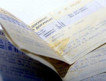 """""""Укрзалізниця"""" запропонувала перші квитки з великими знижками до Чехії"""