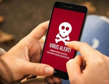 Будьте обережні! В Україні виявили новий кібервірус, який «ламає» смартфони