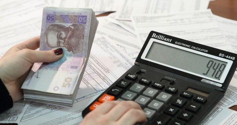 За що українців позбавляють субсидії та як уберегтися
