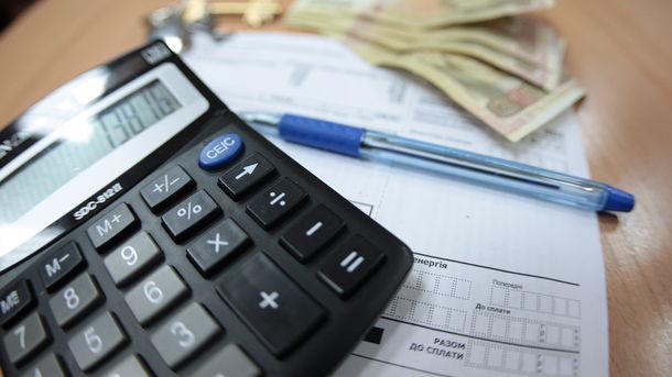 Кабмін знову скоротив нормативи на комуналку: кому доведеться платити більше