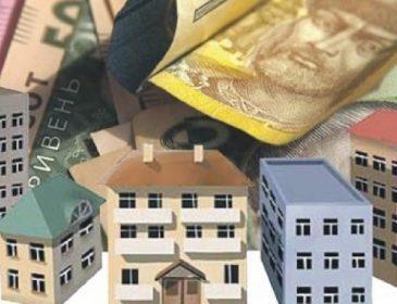 """Грошей немає: ринку нерухомості в Україні напророкували """"цікаві часи"""""""