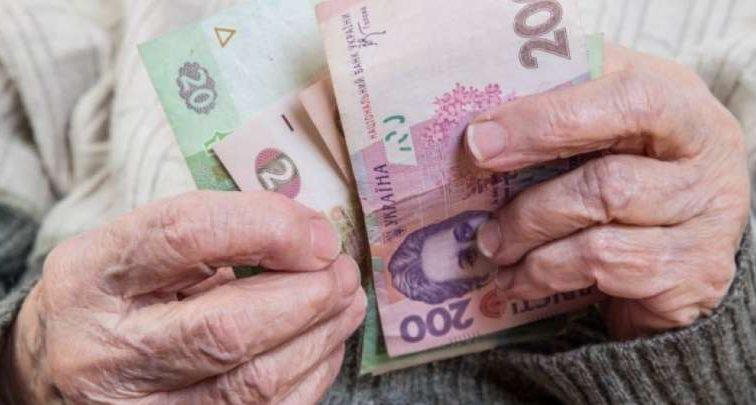 Пенсійний вік: хто і коли виходить на пенсію (інфографіка)