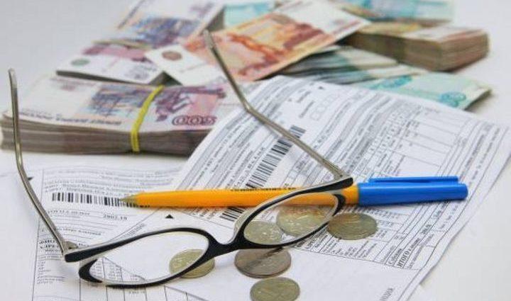 Українці отримали нові платіжки: що подорожчало