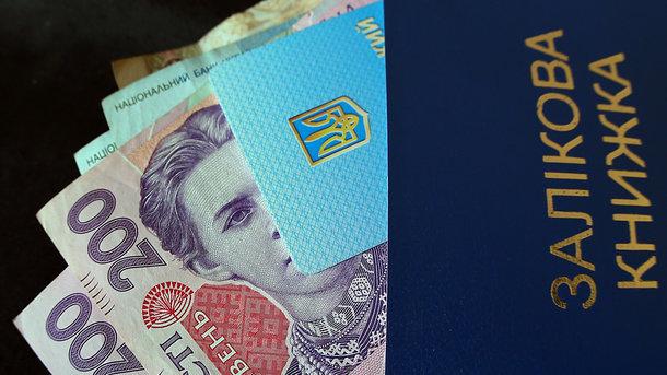 Кабмін України відмовився скоротити кількість одержувачів стипендій