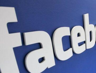 У роботі Facebook стався глобальний збій