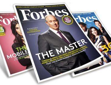 П'ятеро найкращих: лідери глобального списку Forbes за останні 30 років