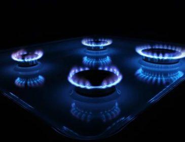 Українцям заборонили використовувати багато газу