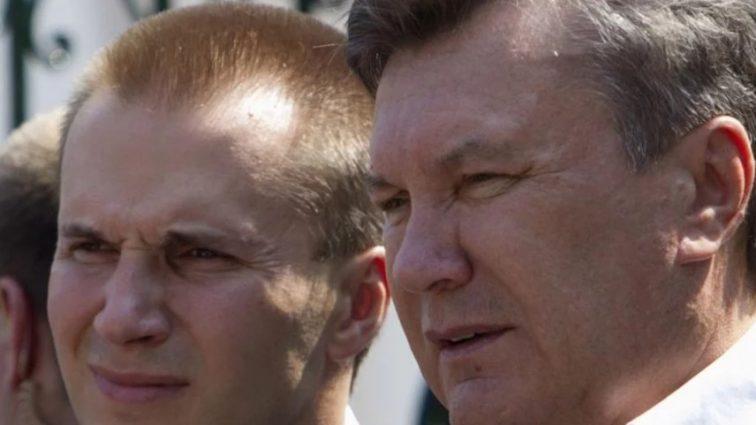 Син Януковича намагається віджати гроші у НБУ