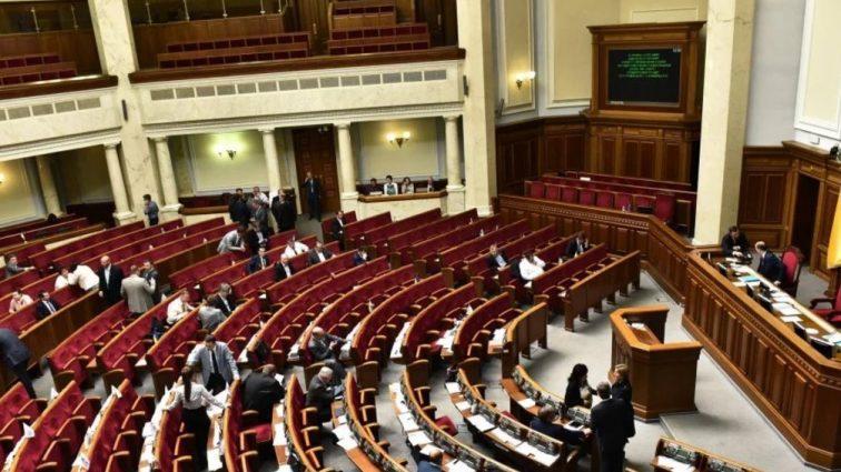 У ГПУ прокоментували «розстрільний» список депутатів
