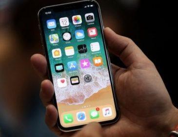 Яка собівартість найдорожчого iPhone X: вражаючі підрахунки