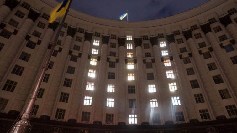 Скільки коштує посада в українському уряді: названа космічна сума