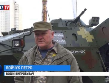 Радіокероване озброєння: в Києві показали круту бронемашину