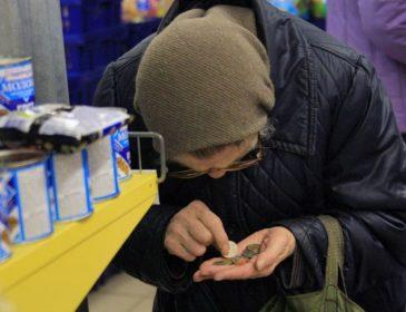 Українцям повідомили про нові пункти пенсійної реформи