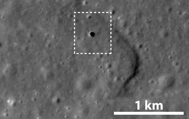 Нове відкриття японських учених – печера на Місяці