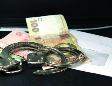 Головні українські корупціонери: хто вони за версією США?