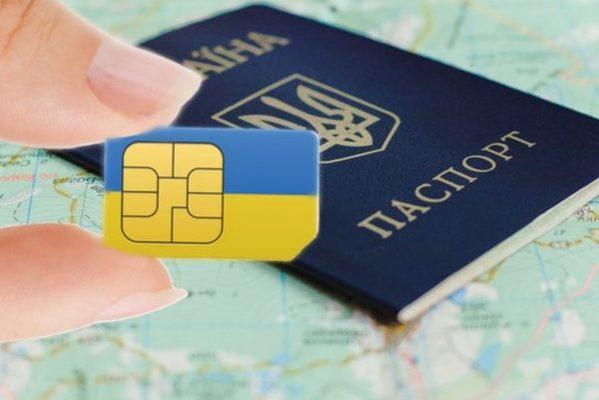 """Обов'язкова реєстрація SIM-карти: всі """"за"""" і """"проти"""" мобільного зв'язку за паспортом"""