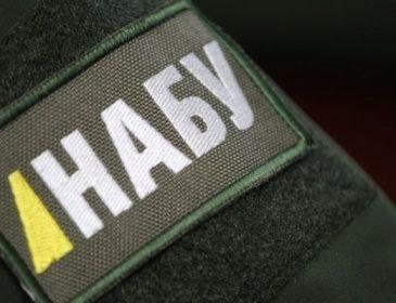 Переговори з Ryanair: НАБУ не розпочинало слідство проти Омеляна і Рябікіна