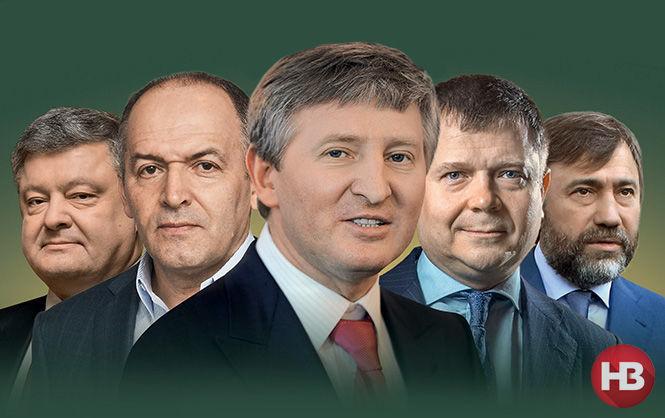 Хто з українців найбагатший? Дивіться рейтинг