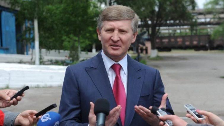 """Стало відомо про """"космічну"""" суму боргу Ахметова перед Україною"""