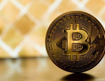 Новий рекорд вартості Bitcoin