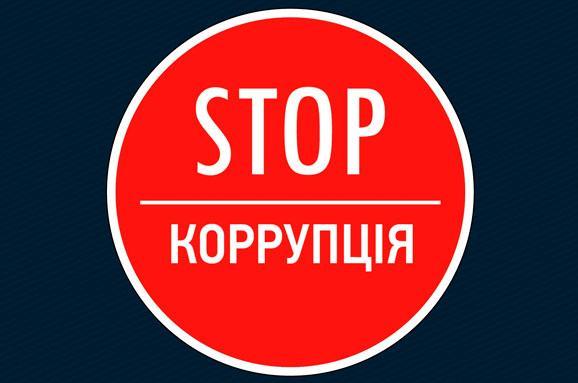 """НАЗК підозрює в корупції віце-президента """"Антонова"""""""