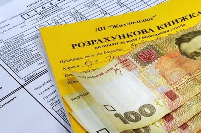 Чи вплине збільшення пенсії на субсидії