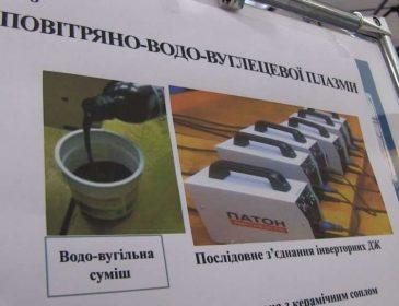 Українські вчені винайшли прилад, з яким опалення може коштувати набагато дешевше
