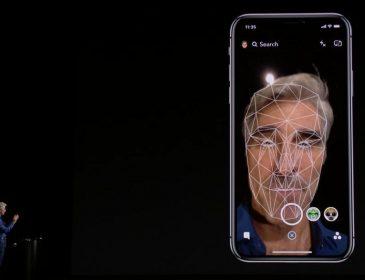 Apple позбавить iPhone улюбленої функції користувачів