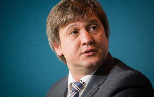 ГПУ перевіряє причетність Данилюка до злочинів Януковича