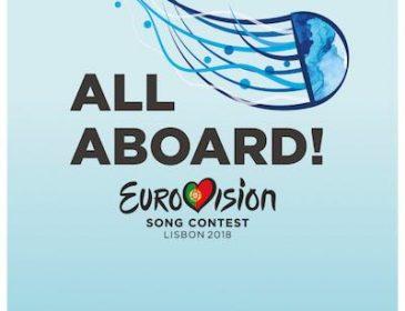 Концепт Євробачення-2018 проявляється завдяки логотипу