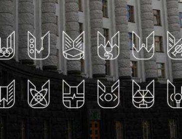 Харків'янин запропонував оригінальні лого для міністерств