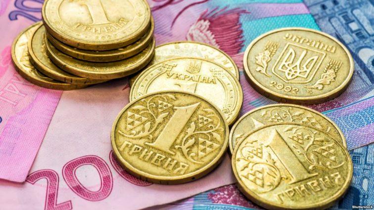 За три роки в Україні продали арештованого майна на 5 млрд грн