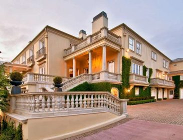 Будинок мрії, або ж затишок за $17 млн.