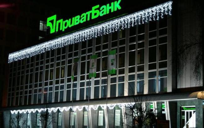 Від імені Приватбанку подають фіктивні позови