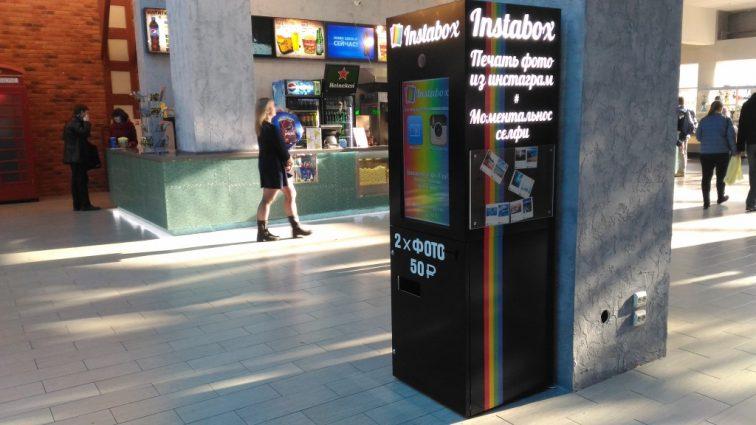 Як ошукують українських покупців в Інтернеті: нова афера