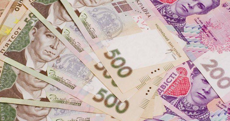 """В """"ПриватБанку"""" вилучили 300 тисяч фальшивих гривень"""