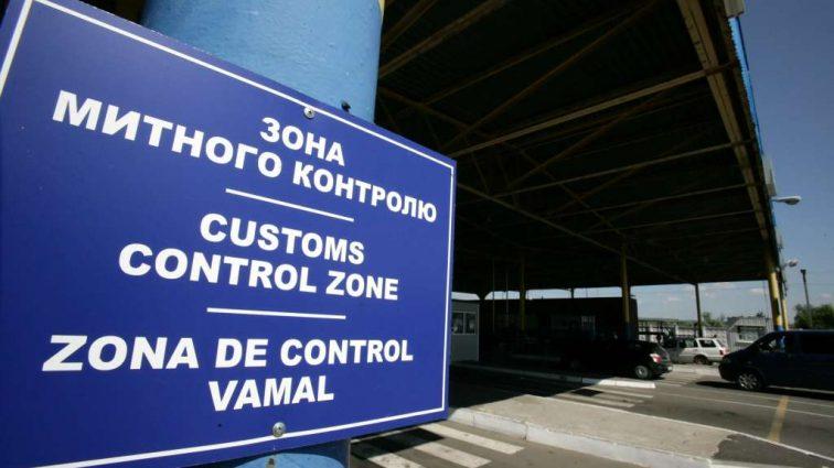 Нові правила перетину українського кордону: Що необхідно знати