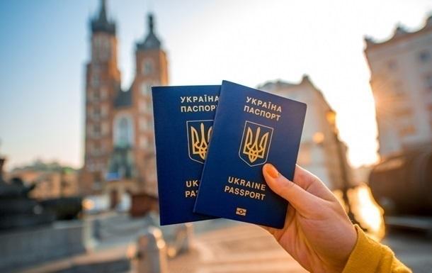 З'явилася чітка відповідь: чи позбавлять Україну безвізу