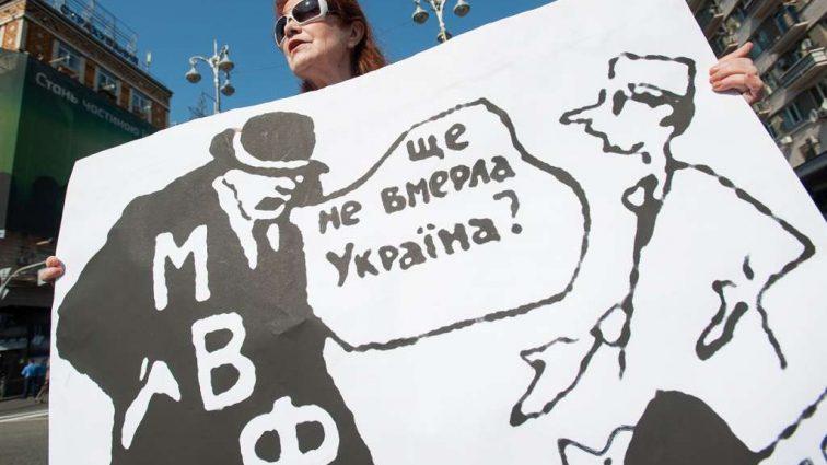 Шокуючі цифри: Стало відомо, скільки Україна винна МВФ