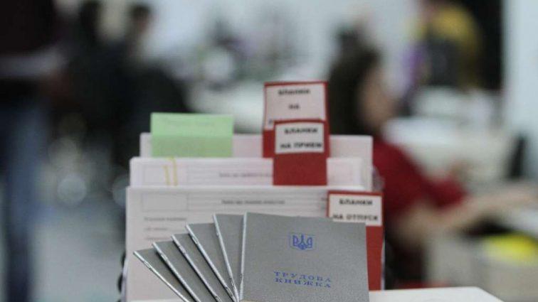 Штраф у розмірі 111 690 грн:  За порушення трудового законодавства прийдеться викласти кругленьку суму