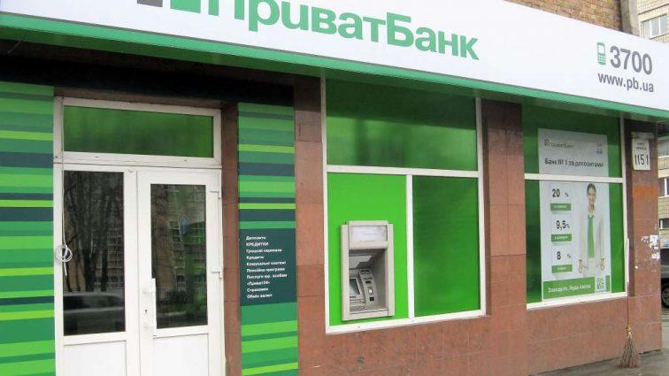 Керівництво Приватбанку звинуватили в розтраті і відкриють кримінальну справу