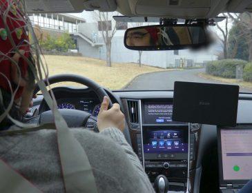 Компанія Nissan навчить свої автомобілі читати думки водіїв